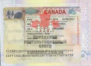Иммиграционная виза в Канаду, Ольга2016