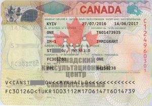 Иммиграционная виза в Канаду, Михаил