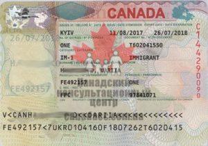 Иммиграционная виза в Канаду, Дарья
