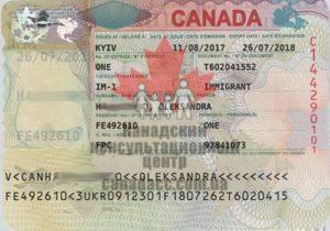 Иммиграционная виза в Канаду, Александра 2017