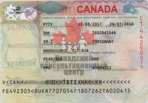 Иммиграционная виза в Канаду, Татьяна 2017