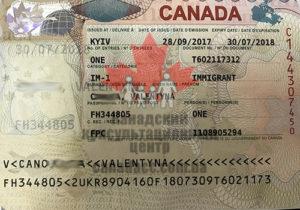 Иммиграционная виза в Канаду, Валентина