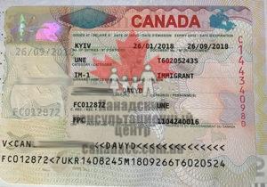 Иммиграционная виза в Канаду, Давид