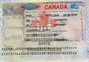 Иммиграционная виза в Канаду, Евгений