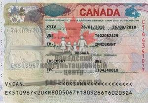Иммиграционная виза в Канаду, Оксана