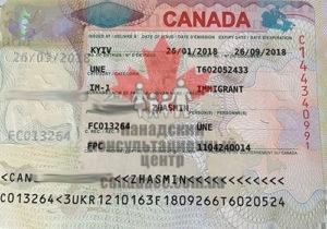 Иммиграционная виза в Канаду, Жасмин