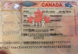 Иммиграционная виза в Канаду, Дмитрий
