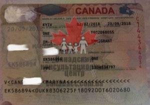 Иммиграционная виза в Канаду, Марина