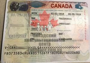 Иммиграционная виза в Канаду, Ольга
