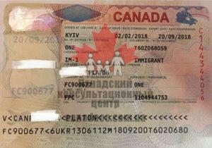 Иммиграционная виза в Канаду, Платон