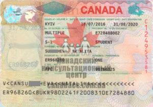 Студенческая виза в Канаду, Наталья