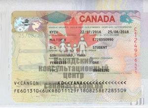 Студенческая виза в Канаду, Яна