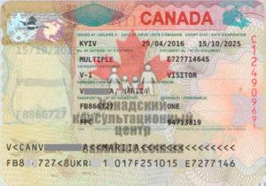 Въездная виза в Канаду, Мария 2016