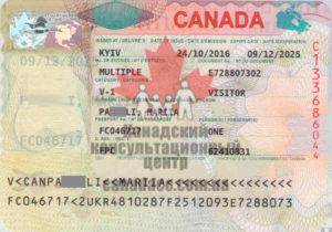 Въездная виза в Канаду, Мария