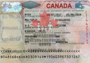 Въездная виза в Канаду, Орест