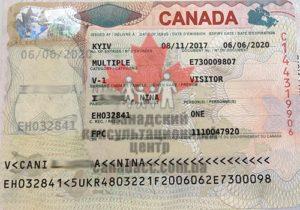 Въездная виза в Канаду, Нина