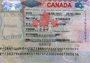 Въездная виза в Канаду, Татьяна