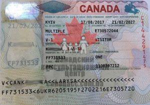 Въездная виза в Канаду, Лариса