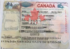Въездная виза в Канаду, Гита