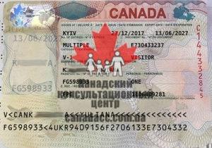 Въездная виза в Канаду, Юлианна