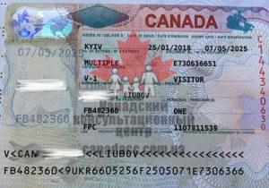 Въездная виза в Канаду, Любовь