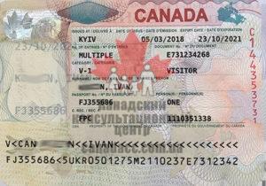 Иммиграционная виза в Канаду, Иван, 2018