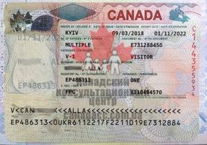 Иммиграционная виза в Канаду, Алла 2018