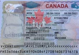 гостевая виза в канаду, людмила, апрель 2018