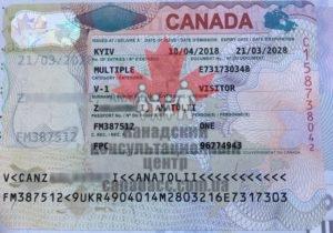 гостевая виза в канаду, анатолий, 2018