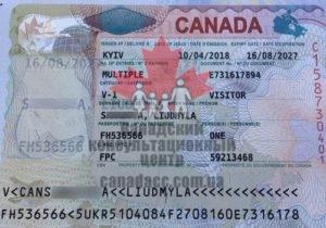 гостевая виза в канаду, людмила, по 2027 год