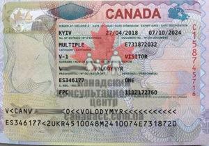 гостевая виза в канаду, владимир, апрель 2018