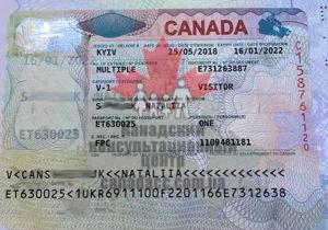 гостевая виза в канаду, наталья, май 2018
