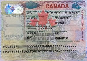 гостевая виза в канаду, александр. май 2018