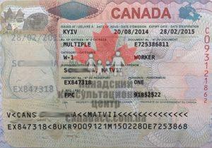 Рабочая виза в Канаду, Матвей 2014
