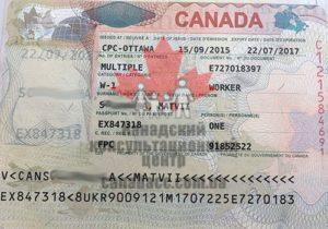 Рабочая виза в Канаду, Матвей