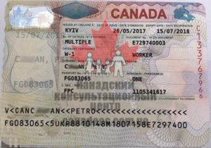 Рабочая виза в Канаду, Петр