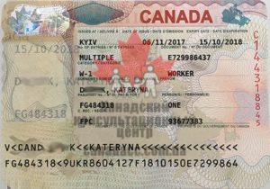 Рабочая виза в Канаду, Екатерина