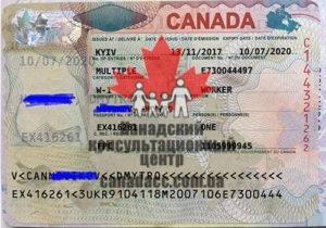Рабочая виза в Канаду, Дмитрий