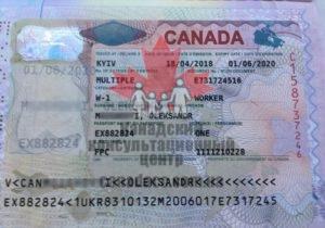 рабочая виза в канаду, александр, до 2020 года