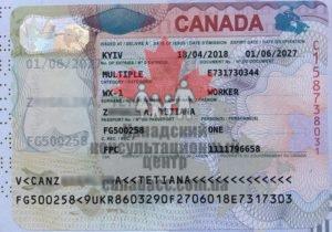 рабочая виза в канаду, татьяна, до 2027 года.