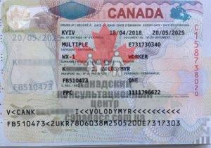 рабочая виза в канаду, владимир, до 2025 года.